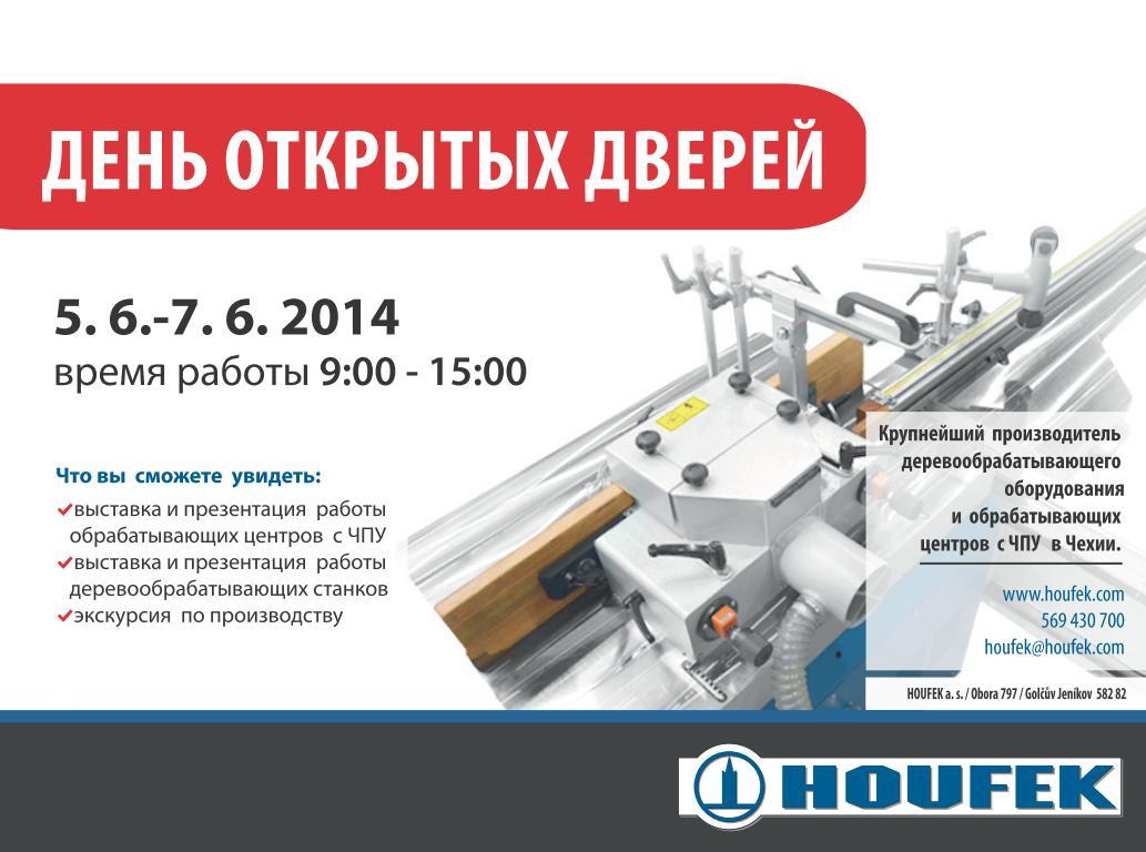 open day houfek 2014